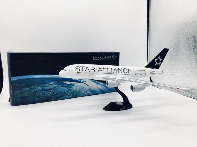 【非売品】STAR ALLIANCE(スターアライアンス)よりAIRBUS(エアバス) A380の模型を買取入荷致しました!【二俣川店】