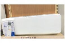 トレファク福岡春日店ブログ
