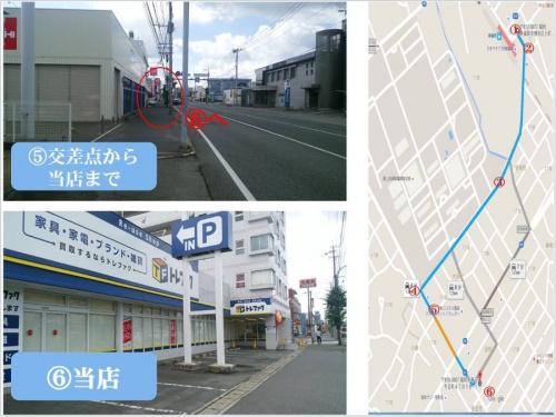 JR南福岡駅の買取 福岡