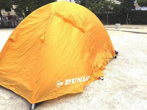 キャンプ用品のDUNLOP ダンロップ 買取 福岡