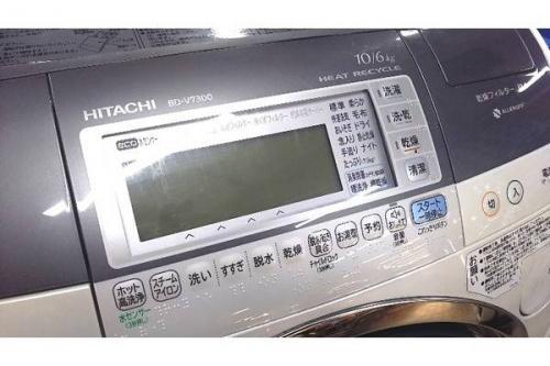 ドラム洗濯機のHITACHI ヒタチ 日立 中古家電 福岡