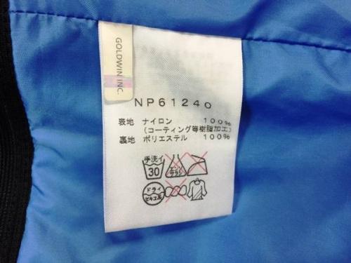 古着 買取 福岡のリサイクルショップ 福岡