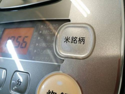 中古家電 福岡のリサイクルショップ 福岡