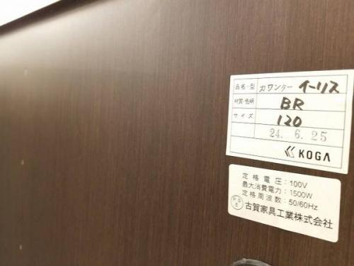 リサイクルショップ 福岡の家具 買取 福岡