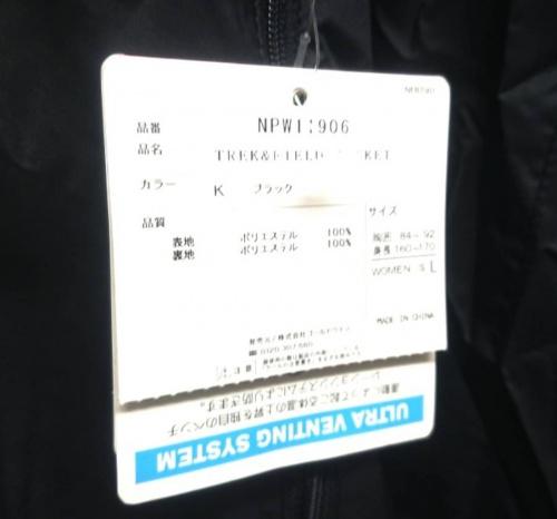 リサイクルショップ 福岡の古着 買取 福岡