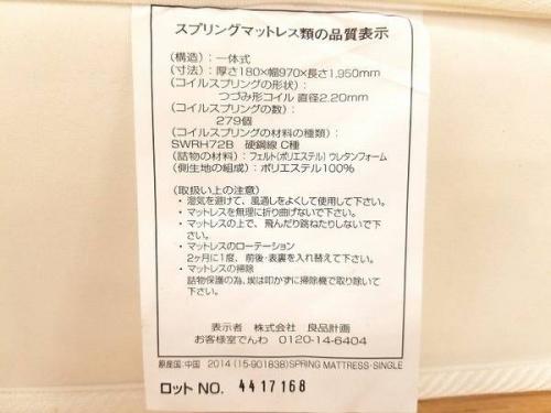 中古家具 福岡のリサイクルショップ 福岡