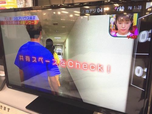 テレビの中古家電 福岡