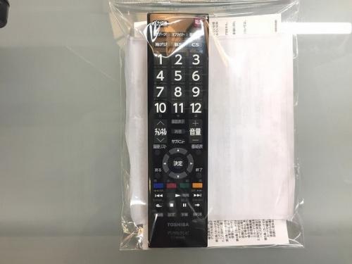 中古家電 福岡の中古テレビ