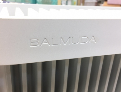 バルミューダの中古家電 福岡
