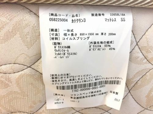 ベッド 買取 福岡のリサイクルショップ