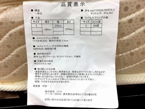リサイクルショップ の中古家具 福岡