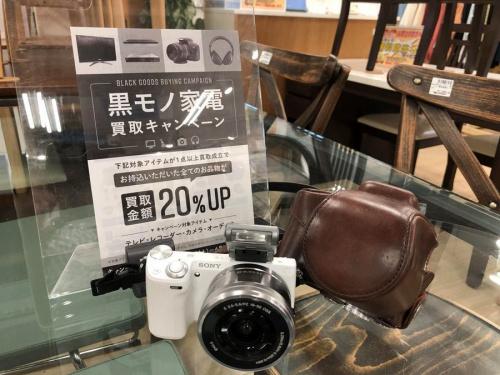 デジタル家電のカメラ