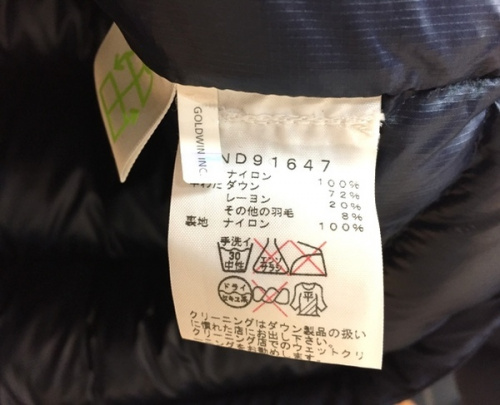 THE NORTH FACEのリサイクルショップ 福岡