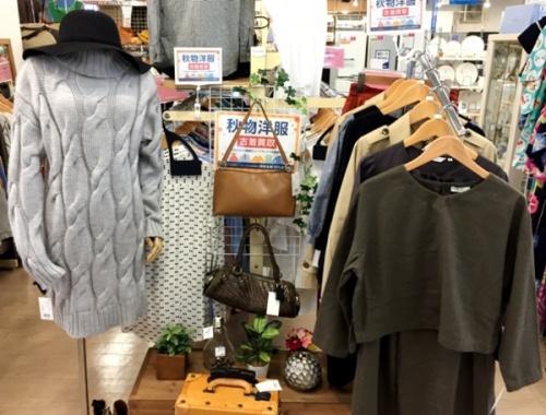 秋物衣類の衣類 買取 福岡