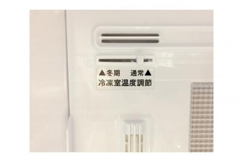 SHARP(シャープ)のリサイクルショップ 福岡