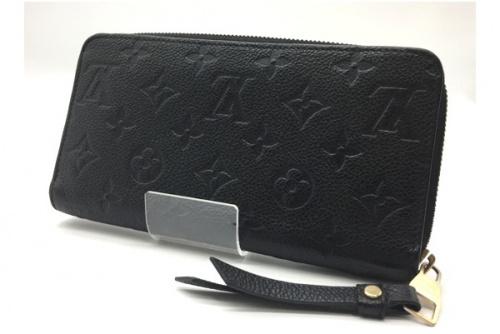 財布のジッピー・ウォレット