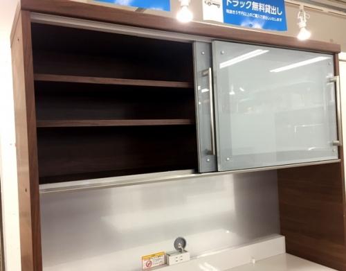 Pamouna(パモウナ)の家具 買取 福岡