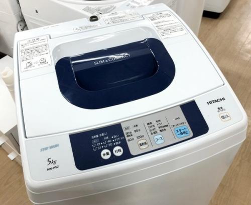 全自動洗濯機のHITACHI(ヒタチ)
