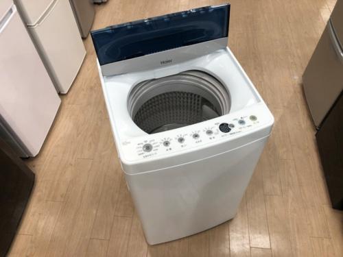 Haier(ハイアール)の家電 買取 福岡