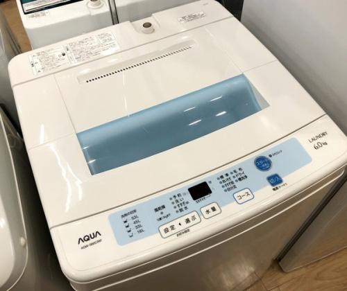 全自動洗濯機のAQUA(アクア)