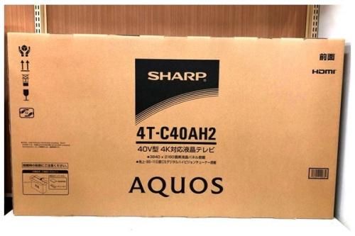 テレビのSHARP(シャープ)