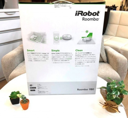 ロボットクリーナーのiRobot(アイロボット)