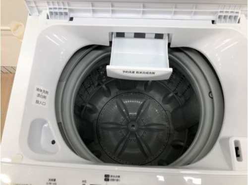 TOSHIBA(とうしば)の家電 買取 福岡
