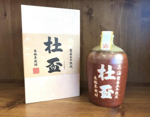 蒸留酒類の芋焼酎
