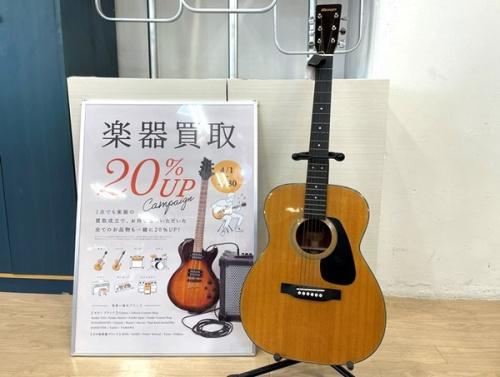 中古ギターの楽器買取 福岡
