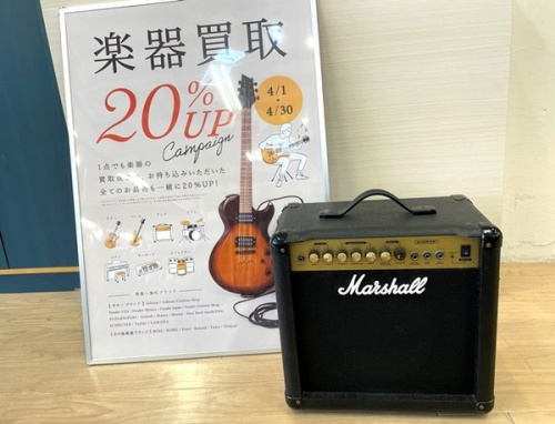 楽器買取 福岡のリサイクルショップ