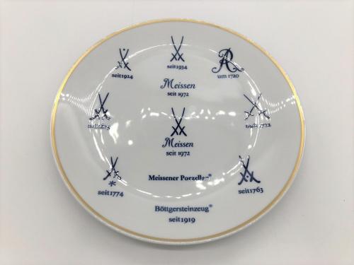 洋食器のMeissen マイセン