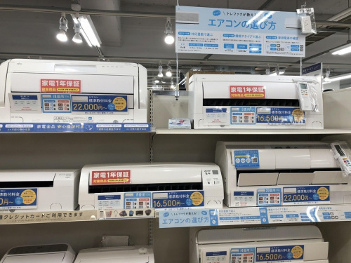 エアコンの中古 家電 福岡