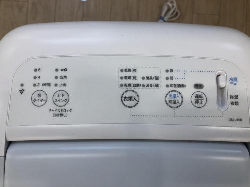 家電 買取 福岡のリサイクルショップ