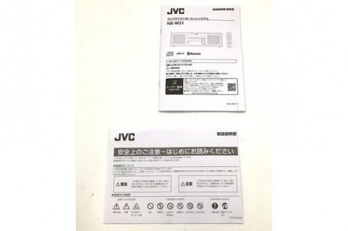 JVC(ジェー・ブイ・シー)のリサイクルショップ 福岡