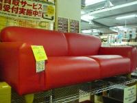 横浜青葉家具