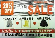 トレファク横浜青葉店ブログ