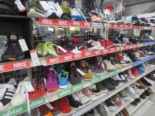 アディダス(adidas)の横浜青葉