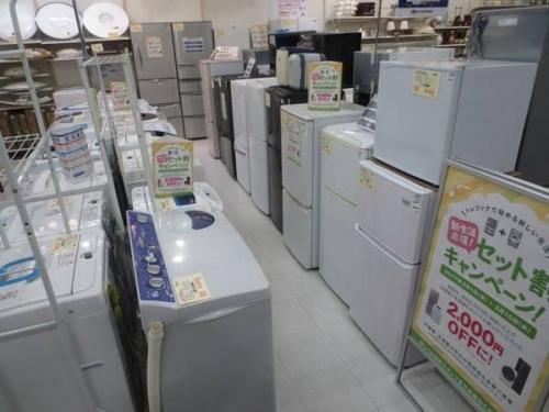 中古家電の横浜