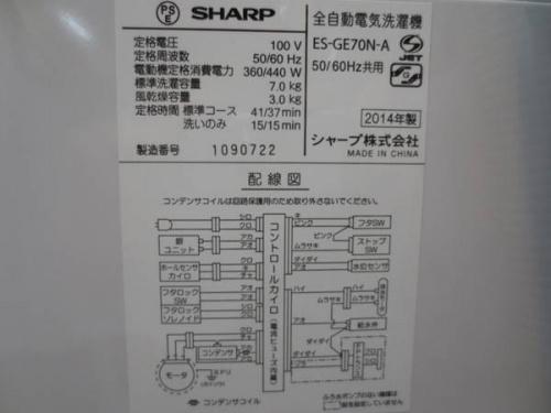 洗濯機の横浜青葉