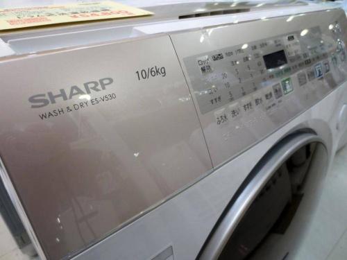 ドラム式洗濯機の横浜