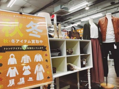 メンズファッションの秋物衣類