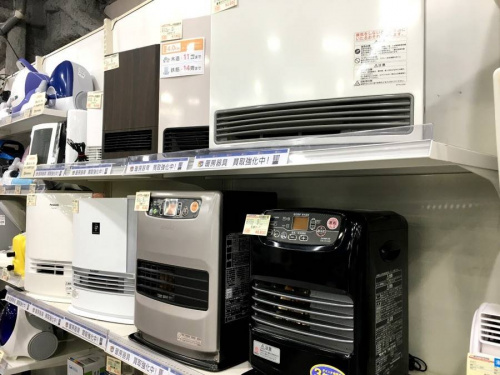 季節家電の横浜