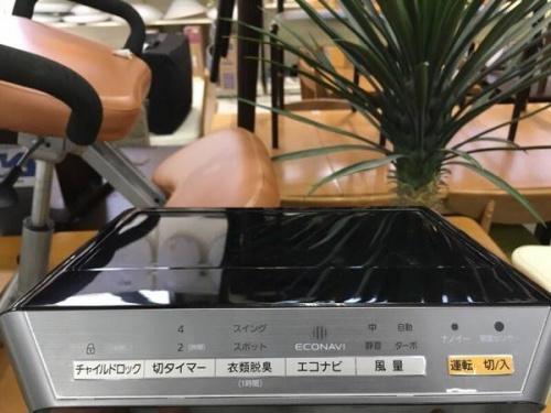 空気清浄機の横浜