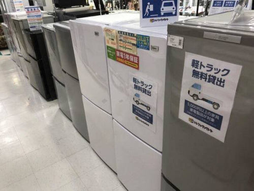 新生活の横浜 中古家電