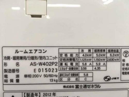 横浜川崎中古家電 情報の横浜 中古エアコン