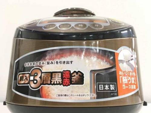 炊飯器の横浜川崎中古家電 情報