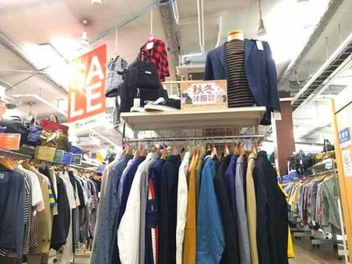 メンズファッションの横浜 洋服買取