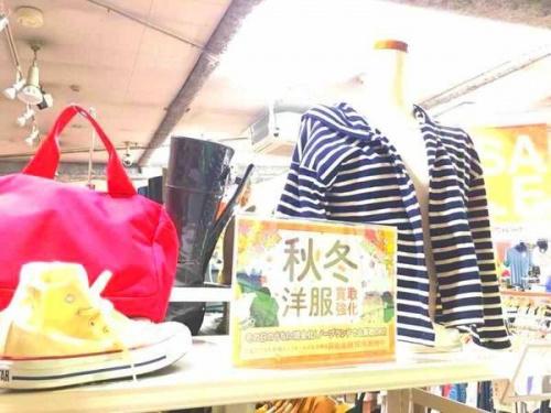横浜 洋服買取の洋服 買取