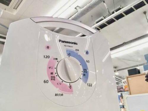 ふとん乾燥機の横浜川崎中古家電 情報