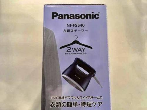 中古 掃除機・スチーマーの横浜川崎中古家電 情報